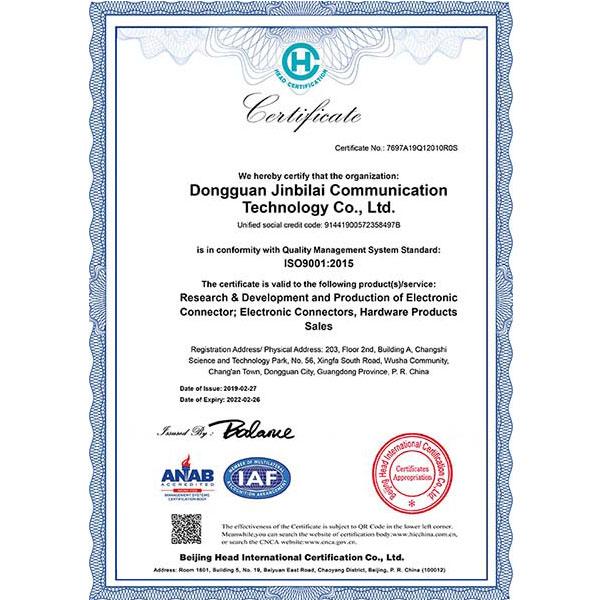 EN-ISO9001 2015